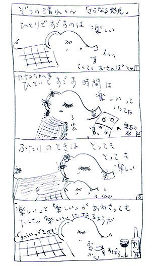 さらなる発見�(B.jpg