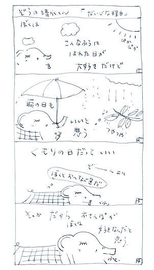 だいじな理由�(B.jpg